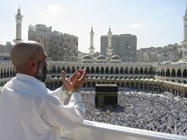 Последователи ислама почитают имя Аллаха