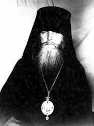 Епископа Георгий