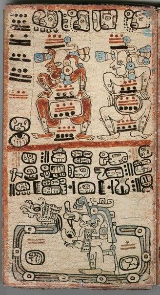 ведическая культура, история латинской америки